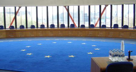 Europäischer Gerichtshof für Menschenrechte, Ehemaliger Sitzungssaal der Kommission